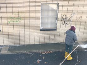 Graffiti Removal Experts